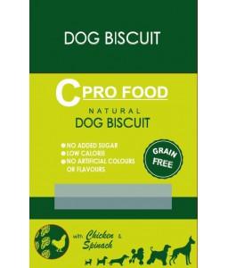 C PRO FOOD - DOG BISCUIT CHICKEN & SPINACH - 400 G